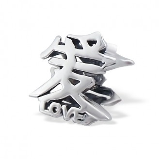 "Stříbrný korálek na Pandora náramek ""Tvá láska"". Ag 925/1000"