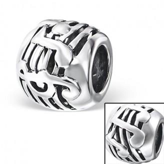 """Stříbrný korálek na náramek Pandora """"Hudba"""". Ag 925/1000"""
